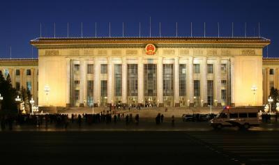 Supreme People's Court-400x237